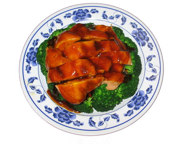 golden china  chinese food  sichuan  mandarin  hunan